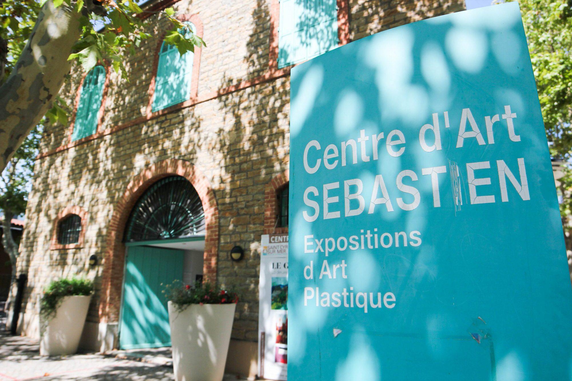 Entrée du centre d'Art Sébastien